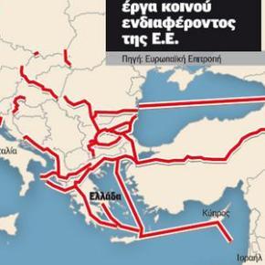 Mάχη Ελλάδας – Τουρκίας για το φυσικό αέριο του Ισραήλ. ΑΓΩΓΟΣ ΜΕΤΑΦΟΡΑΣ ΣΤΗ ΔΥΤΙΚΗΕΥΡΩΠΗ