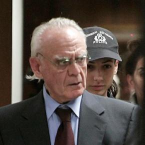 Τουλάχιστον 8 έτη θα μείνει στη φυλακή ο Α.Τσοχατζόπουλος