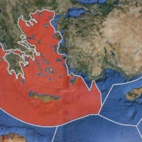 Η ελληνική ΑΟΖ σε ευρωπαϊκόεπίπεδο