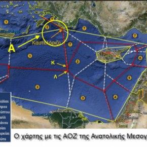 Οι πολλαπλές επαφές της ελληνικήςΑΟΖ