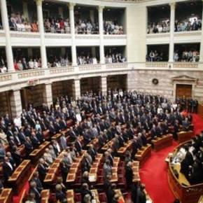 Χωρίς απρόοπτα ο αγιασμός στη Βουλή.Κατατέθηκε ο Προϋπολογισμός2014