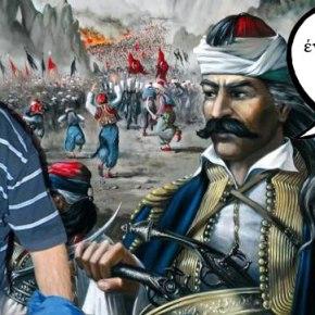 Στήβ Λάλας … «Με πρόδωσαν οι Έλληνες πολιτικοί» – Ποιος «κάρφωσε» τον ΣτίβενΛάλας;