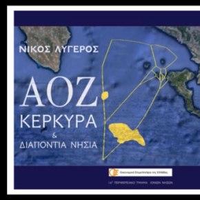 Συνέντευξη του Νίκου Λυγερού στην εκπομπή του Γιάννη Ασωνίτη. Ant1-radio Κέρκυρας ,11/10/2013.