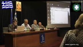 Διάλεξη του Ν. Λυγερού με θέμα: «Ελληνική στρατηγική ΑΟΖ».14/10/2013