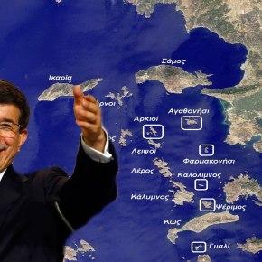 ΣΕ ΕΠΙΦΥΛΑΚΗ ΤΕΘΗΚΑΝ ΟΙ ΕΔ  – Η Τουρκία εξέδωσε NAVTEX για έρευνες σε Κάλυμνο, Αγαθονήσι καιΦαρμακονήσι!