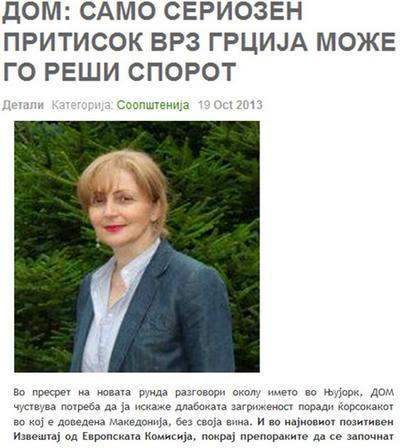 https://nationalpride.files.wordpress.com/2013/10/e4e58-dom.jpg