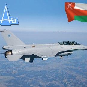 ΕΑΒ: Παραδόθηκαν τμήματα των α/φων F-16 για τοΟμάν