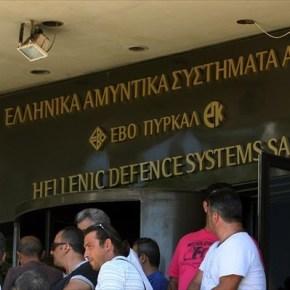 Θέλουν την Ελλάδα γονατισμένη καιανοχύρωτη