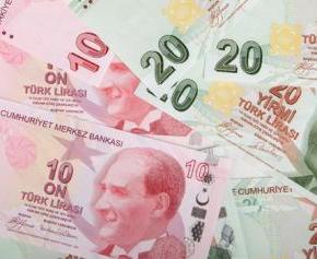 Τουρκία: Mείωση ρυθμού ανάπτυξης στο3.6%