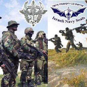 Με τους καλύτερους Κομάντος του Ισραήλ την »Shayetet 13» η Ελληνο-Ισραηλινή άσκηση!