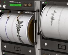 Φόβος για μεγάλο σεισμό πάνω από 7Ρίχτερ!