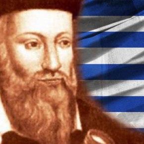 Οι προφητείες του Νοστράδαμου για την…Ελλάδα