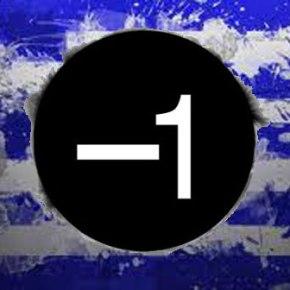 ΙΔΟΥ Η «ΑΝΑΠΤΥΞΗ» -1% ο πληθωρισμός- Χρήμα ούτε για τα απαραίτητα: Λιγότερο και απόΛετονία