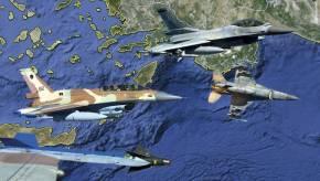 ΤΟ ΝΟΕΜΒΡΙΟ ΕΛΛΗΝΙΚΑ F-16 ΣΤΟ ΙΣΡΑΗΛ – Άξονας Ελλάδας-Ισραήλ-Αιγύπτου-Κύπρου στην ΑνατολικήΜεσόγειο