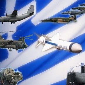«ΚΛΕΙΔΩΣΑΝ» ΤΑ 10 CH-47D – Εγκρίθηκαν 20 μεσαία & μικρά εξοπλιστικά – Οι S-300PMU1 έτοιμοι γιαβολή