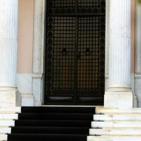 Συνάντηση του πρωθυπουργού με τον Ευ. Βενιζέλο ενόψει του ερχομού τηςτρόικα