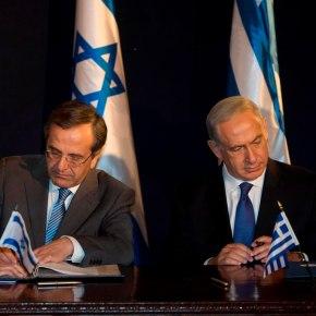 Ελλάδα, Κύπρος και Ισραήλ: Μεσοπρόθεσμες Ευκαιρίες και Απειλές για την Ελληνική ΕξωτερικήΠολιτική