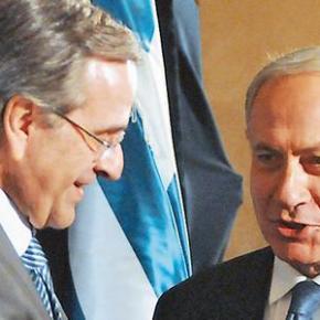 ΣΑΜΑΡΑΣ – ΝΕΤΑΝΙΑΧΟΥ Νέος στρατηγικός άξονας μεΙσραήλ