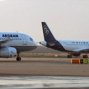Προς έγκριση από την Κομισιόν η συγχώνευση Aegean-OlympicAir