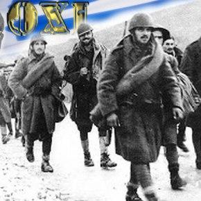 ΙΔΟΥ ΠΟΙΟΙ ΕΙΝΑΙ ΟΙ ΕΛΛΗΝΕΣ –  Καλπάκι 1940: Πώς η VΙΙΙ Μεραρχία συνέτριψε την ιταλική επίθεση στηνΗπειρο