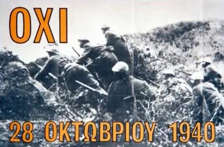 OXI_28_October