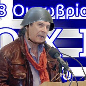 Ε.ΦΩΤΙΟΥ: ΕΙΝΑΙ «ΠΑΛΙΟΛΙΘΙΚΕΣ» T.Kουράκης: O ΣΥΡΙΖΑ θα καταργήσει τιςπαρελάσεις