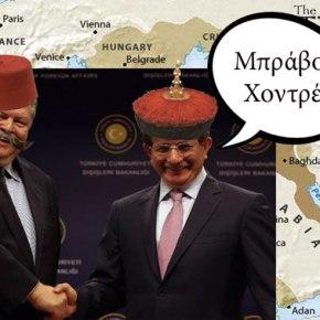 «ΚΑΤΑΠΙΕ» ΤΗ NAVTEX Ο Ε.ΒΕΝΙΖΕΛΟΣ Διευρύνει τις «γκρίζες ζώνες» στο Αιγαίο η Τουρκία με τις «πλάτες» του ελληνικούΥΠΕΞ
