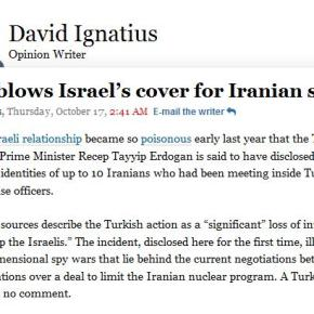 Η Τουρκία αποκάλυψε ισραηλινό δίκτυοπρακτόρων