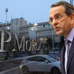 JP Morgan: Τελειώνετε με τηΔημοκρατία!