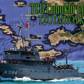 Τουρκικές έρευνες στην ελληνικήυφαλοκρηπίδα