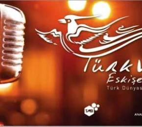 Έρχεται η τούρκικηEurovision