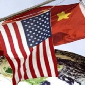 ΣΦΟΔΡΗ ΕΠΙΘΕΣΗ ΚΙΝΑΣ ΣΕ ΗΠΑ – «Οδηγήσατε τον κόσμο στο χάος» – Θέτουν ζήτημα νέου παγκόσμιουνομίσματος