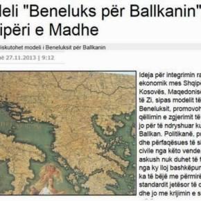 «Μοντέλο Μπενελούξ» και όχι ΜεγάληΑλβανία