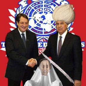 Τουρκοκύπριοι: Δεν αναγνωρίζουν τώρα τον ΟΗΕ &καθόμαστε!