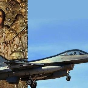 ΑΕΡΟΜΑΧΙΕΣ… ΚΟΡΥΦΗΣ ΣΤΗ BLUE FLAG – Ελληνικά F-16 της 340 ΜΔΒ «απέναντι» σε Ισραηλινά και Αμερικανικά F-16 &F-15
