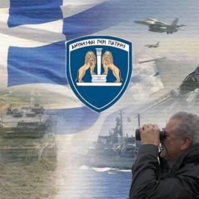 Δείτε τις Ένοπλες Δυνάμεις εν δράσει και νιώστε εθνικά υπερήφανοι-vid