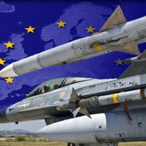 «Η ΕΕ να εγγυηθεί ασφάλεια στην Ελλάδα από τουρκική επίθεση και να μηδενιστούν οι αμυντικέςδαπάνες»