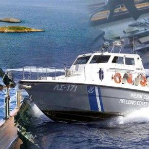 ΕΝΤΟΠΙΣΤΗΚΕ ΒΟΡΕΙΑ ΤΩΝ ΔΩΔΕΚΑΝΗΣΩΝ – Πλοίο με 20.000(!) ΑΚ-47 ακινητοποίησε το Λ.Σ. – Ρεσάλτο των ειδικώνδυνάμεων