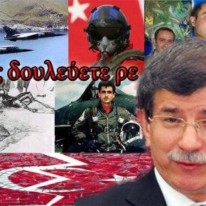 Toυρκία: «Θα βγάλουμε τη σορό του πιλότου μας απο το F-16 ανοιχτά τηςΧίου»