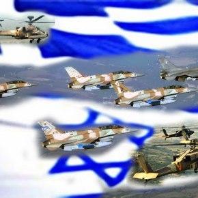 «ΓΙΑ ΑΝΑΛΗΨΗ ΚΟΙΝΗΣ ΔΡΑΣΗΣ…» Υπεγράφη πρωτόκολλο στρατιωτικής συμμαχίας μεταξύ Ελλάδος καιΙσραήλ!