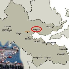 ΜΕ ΠΛΗΡΩΜΑ 12 ΤΟΥΡΚΟΥΣ – Τουρκικό πλοίο προσάραξε στηνΣτυλίδα