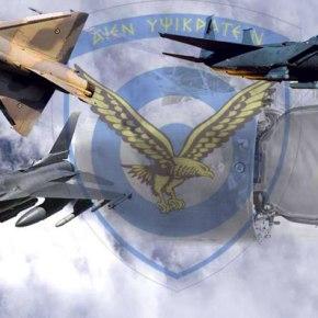 ΕΝΟΨΕΙ ΚΡΙΣΙΜΩΝ ΑΠΟΦΑΣΕΩΝ – Μεταχειρισμένα μαχητικά και αναβάθμιση F-16 «μονόδρομος» για τηνΠΑ