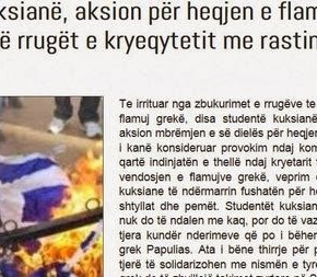 Τίρανα: Ο Δήμος στόλιζε τους δρόμους με την ελληνική σημαία, ομάδες εθνικιστών τιςξήλωναν…