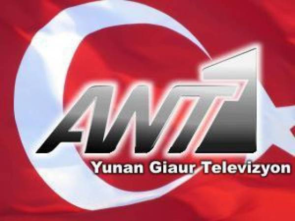 ant1__article
