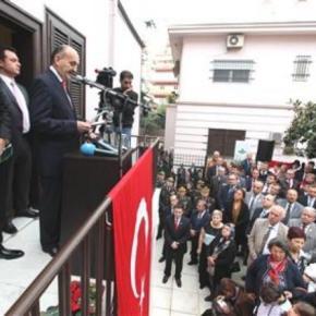 Τουρκικός «εμφύλιος» στην Θεσσαλονίκη! Γιατί «έκραξαν» τούρκο υπουργό στο σπίτι τουΚεμάλ