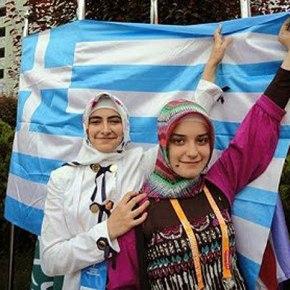 Οι Πομάκισσες της Θράκης …Τίμησαν την Ελλάδα μέσα στη Τουρκία!!