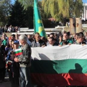 Βουλγαρία: Εκατοντάδες κάτοικοι διαμαρτυρήθηκαν για ένατζαμί