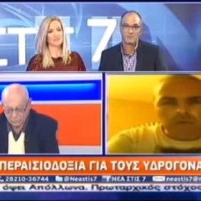 Συνέντευξη του Ν. Λυγερού στη Νέα Τηλεόραση Κρήτης06/11/2013