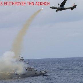ΤΟΥΡΚΙΚΟ CN-235 ΕΠΙΤΗΡΟΥΣΕ ΤΗΝ ΑΣΚΗΣΗ «Θαλάσσιος Γρύπας 2013» υπό το «βλέμμα» τουρκικού αεροσκάφουςELINT