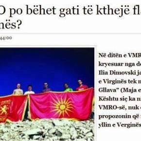 «Ο Γκρούεφσκι ετοιμάζει για σημαία, τον Ήλιο τηςΒεργίνας;»